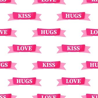 Padrão sem emenda de fitas rosa com a inscrição para o casamento ou dia dos namorados.