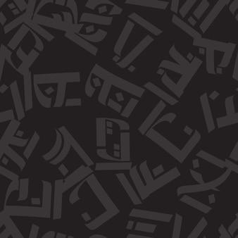 Padrão sem emenda de graffiti de vetor com tags abstratas, letras sem significado. mão de moda desenho textura, arte de rua estilo retro, design da velha escola para t-shirt, têxteis, papel de embrulho