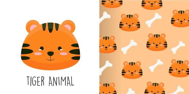 Padrão sem emenda de tigre bebê fofo