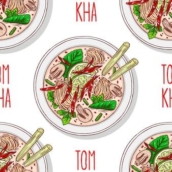 Padrão sem emenda de tom kha. apetitosa sopa tradicional tailandesa com frango. ilustração desenhada à mão