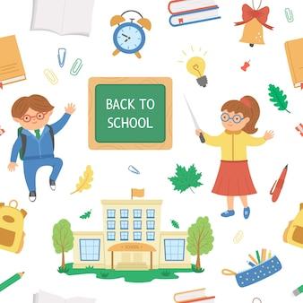 Padrão sem emenda de vetor de volta à escola com objetos bonitos de menino, professor e sala de aula