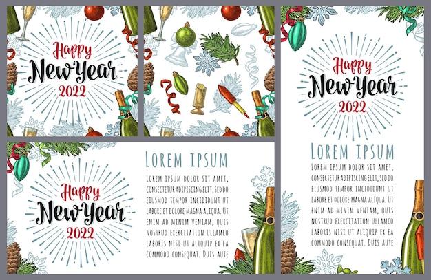 Padrão sem emenda e cartazes com letras de feliz ano novo 2018 com saudação vector vintage gravura