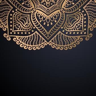 Padrão uniforme. padrão de elementos decorativos vintage