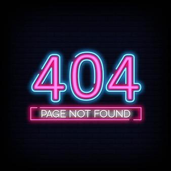 Página 404 não encontrada banner. sinal de néon do molde do projeto do erro 404.