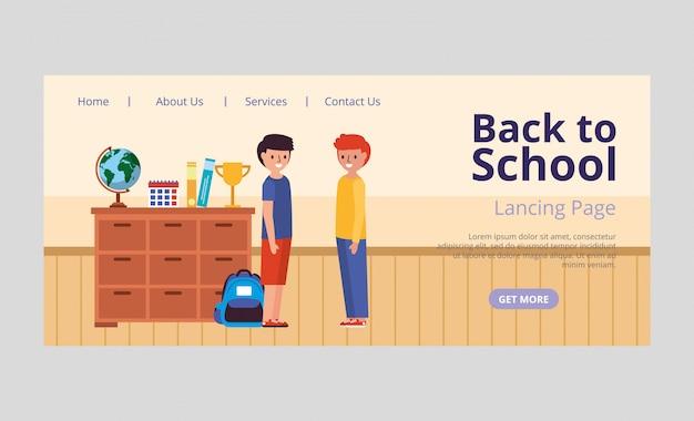 Página de aterrissagem da escola