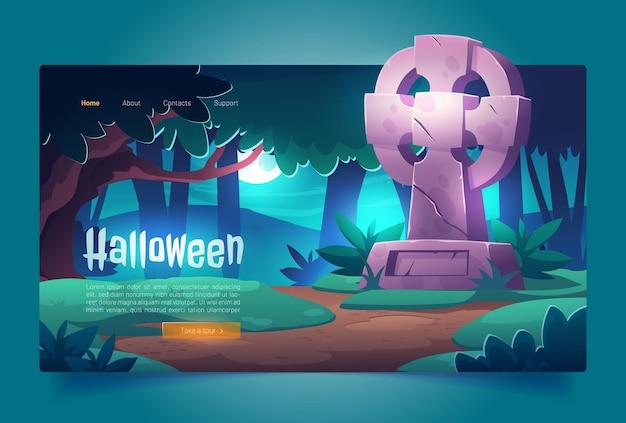 Página de aterrissagem de desenhos animados de halloween no cemitério