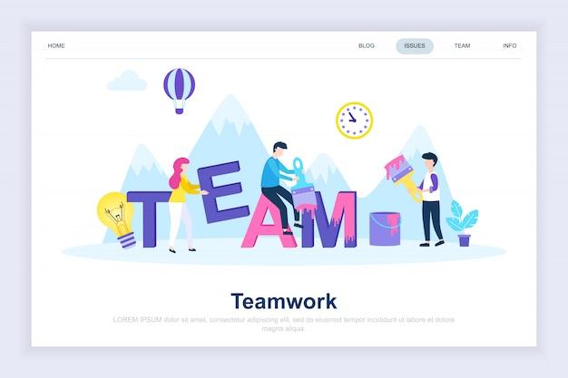 Página de aterrissagem plana moderna do trabalho em equipe