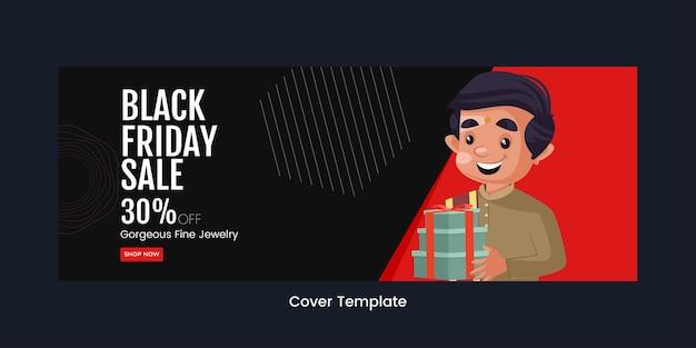 Página de capa da venda de sexta-feira negra em modelo de estilo de desenho animado de joias
