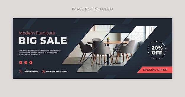 Página de capa do facebook de móveis e modelo de design de banner da web