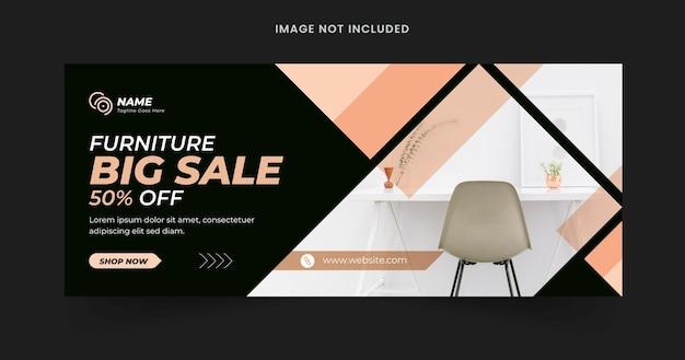 Página de capa do facebook de móveis planos e modelo de banner da web