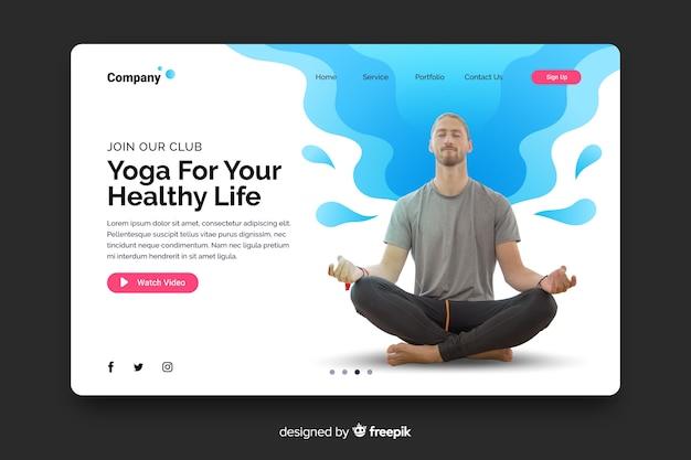 Página de chegada do yoga com formas líquidas e de foto