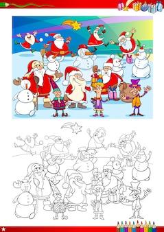 Página de colorir do grupo de natal