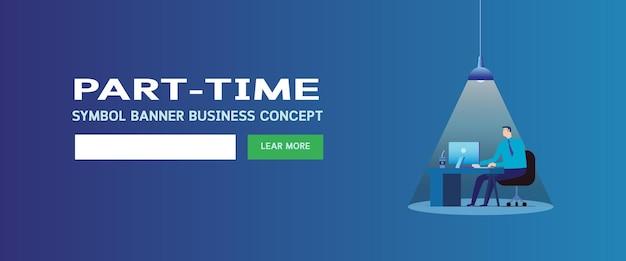 Página de contratação em tempo parcial