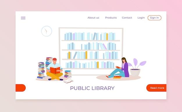Página de destino da biblioteca pública com pessoas lendo