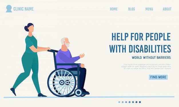 Página de destino da clínica oferecer ajuda para pessoas com deficiência