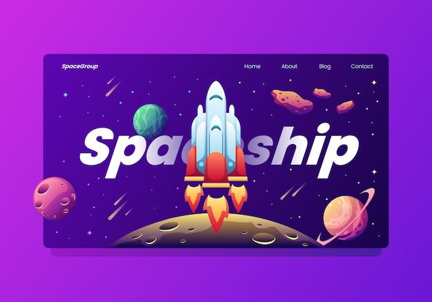 Página de destino da nave espacial