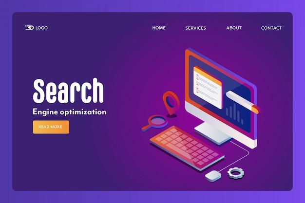 Página de destino da otimização do mecanismo de pesquisa