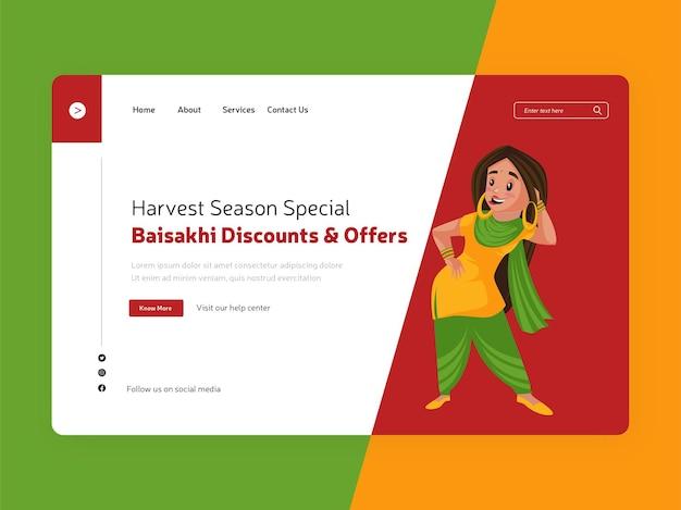 Página de destino da temporada de colheita indiana em punjab baisakhi com ilustração de desenho animado da garota de punjabi dançando