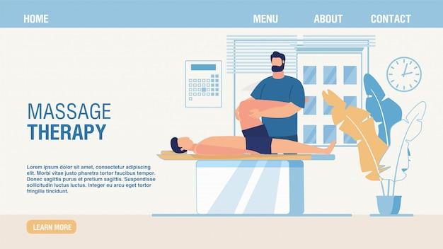 Página de destino da terapia de massagem e reabilitação