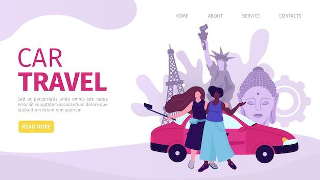 Página de destino da viagem de carro, ilustração.