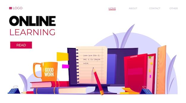 Página de destino de aprendizagem online detalhada