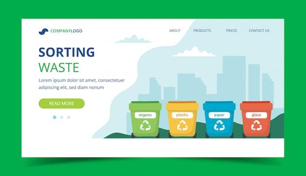 Página de destino de classificação de resíduos