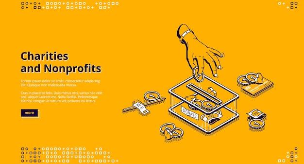 Página de destino de instituições de caridade e organizações sem fins lucrativos