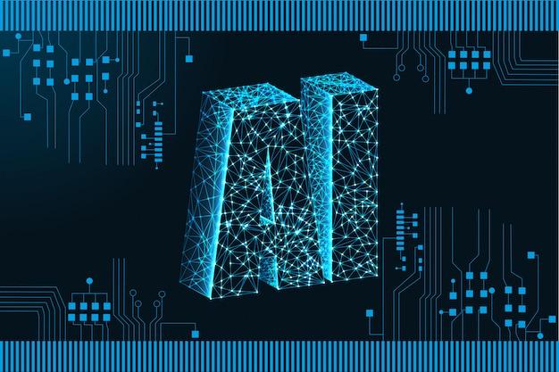 Página de destino de inteligência artificial (ai)
