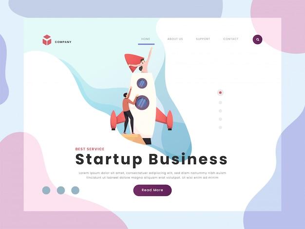 Página de destino de negócios de inicialização