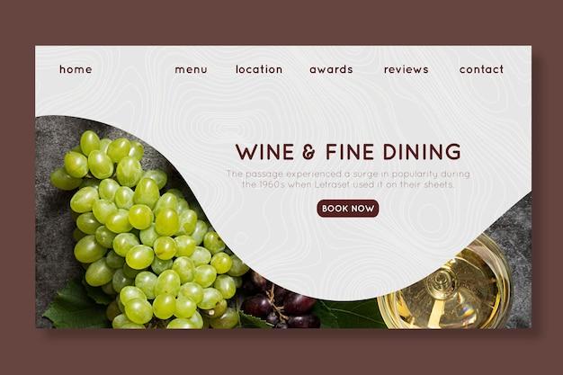 Página de destino de vinhos e jantares finos