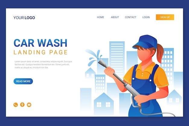 Página de destino detalhada da lavagem sob pressão