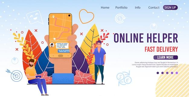 Página de destino do ajudante on-line oferece entrega rápida