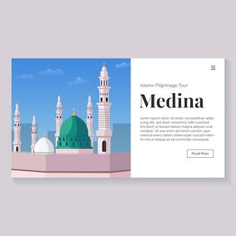 Página de destino do ambiente de referência medina