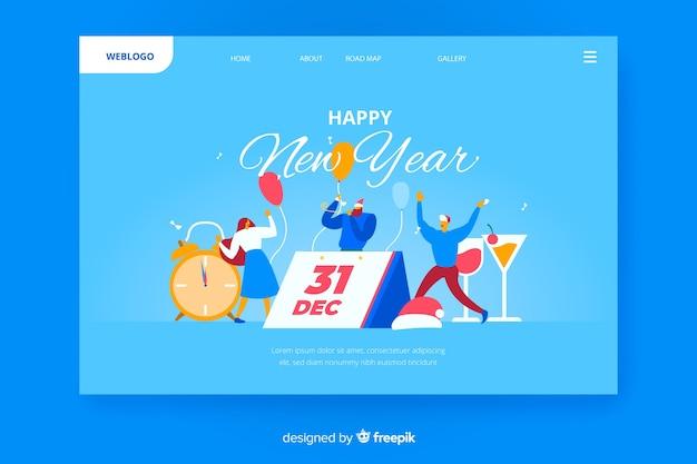 Página de destino do ano novo 2020 com pessoas e calendário