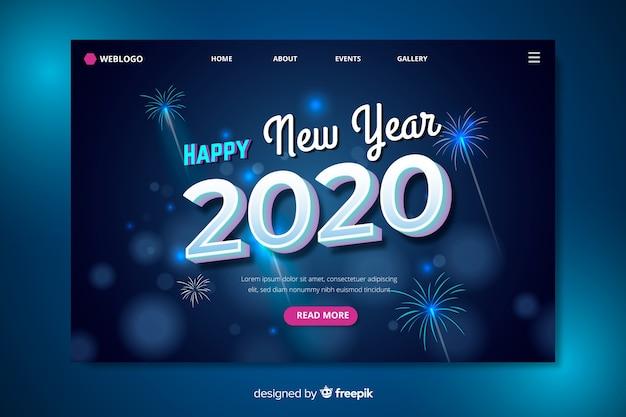 Página de destino do ano novo 2020 fogos de artifício borrados