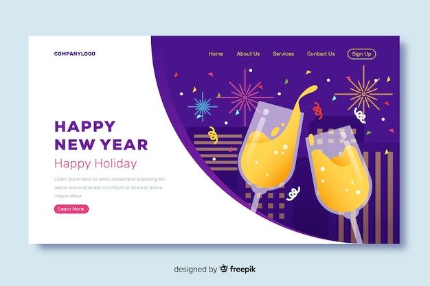 Página de destino do ano novo de design plano