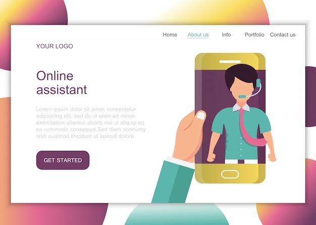 Página de destino do assistente on-line