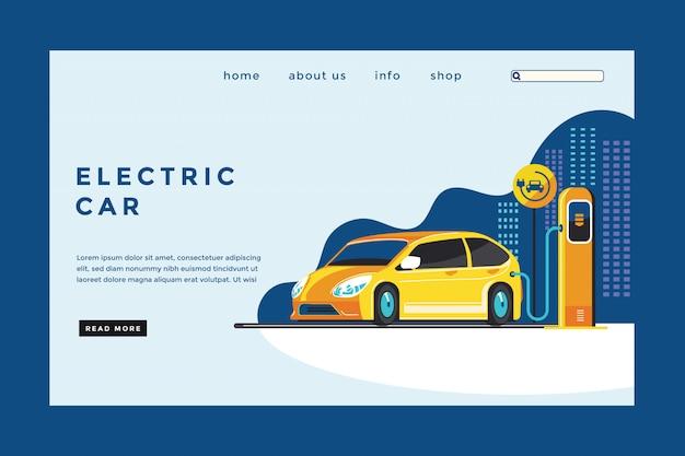 Página de destino do carro elétrico