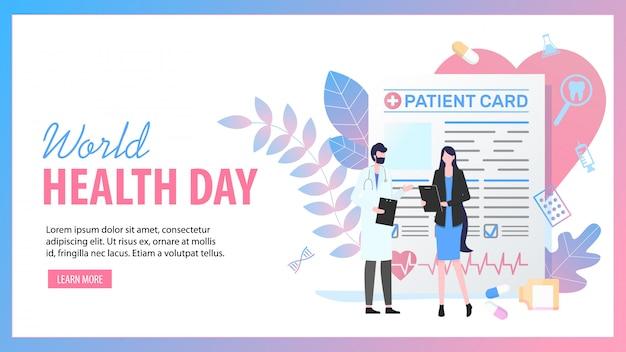 Página de destino do dia mundial da saúde