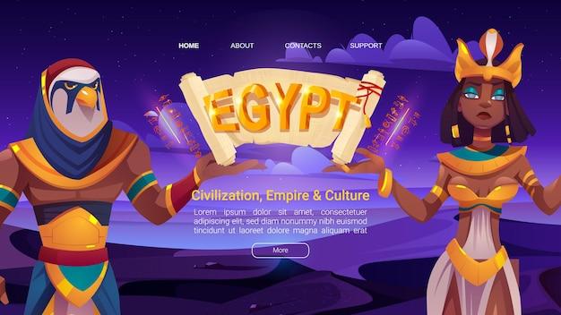 Página de destino do egito antigo com o deus egípcio hórus e a rainha cleópatra segurando papiros
