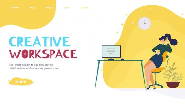 Página de destino do local de trabalho do escritório criativo