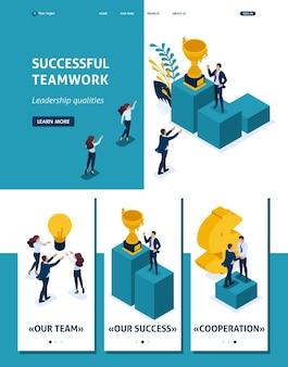 Página de destino do modelo de site isométrico qualidades de liderança. os funcionários se alegram com o sucesso do trabalho em equipe. 3d adaptável.