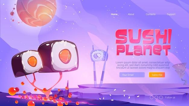 Página de destino do planeta sushi com paisagem de fantasia com árvores com rolo, gengibre e planeta salmão no céu