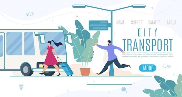 Página de destino do serviço online city transport
