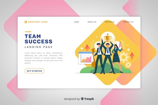 Página de destino do sucesso da equipe