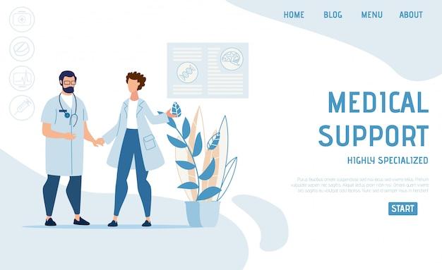 Página de destino do suporte médico altamente especializado