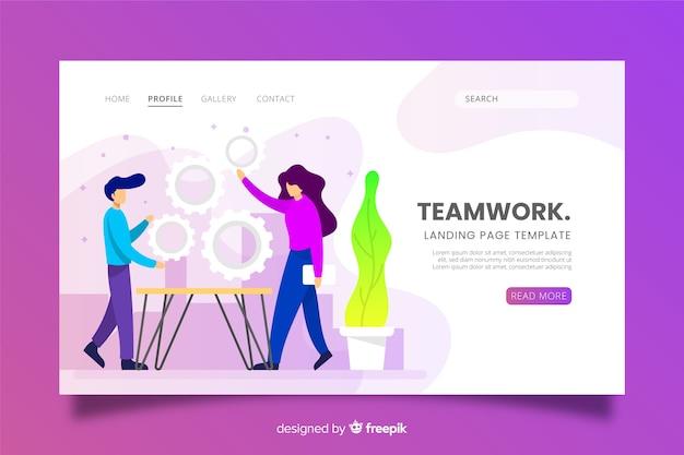 Página de destino do trabalho em equipe moderno