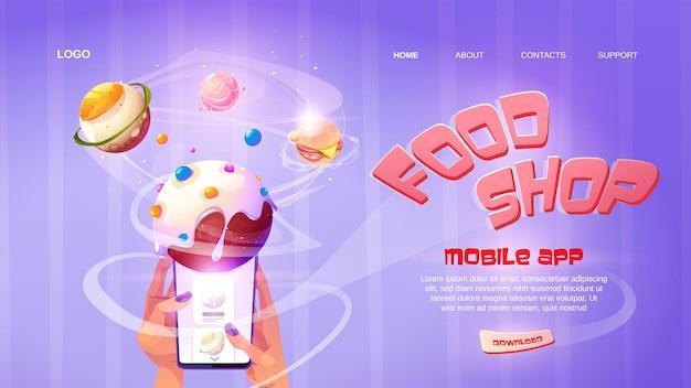 Página de destino dos desenhos animados da loja de alimentos online