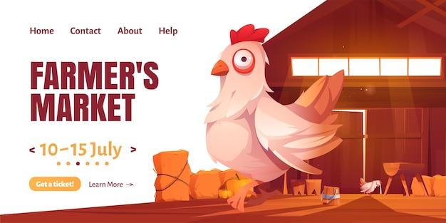 Página de destino dos desenhos animados do mercado do fazendeiro com frango no celeiro ou casa de fazenda.