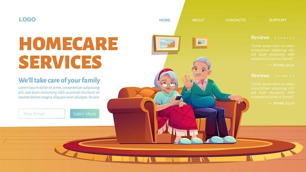 Página de destino dos desenhos animados dos serviços de atendimento domiciliar.